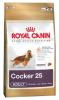 Royal Canin Cocker 25 Adult - Karma dla psów dorosłych powyżej 12 miesiąca życia 13kg